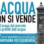 LA REPUBBLICA SIAMO NOI. tutti a Roma il 2 giugno (ma non alla parata…)