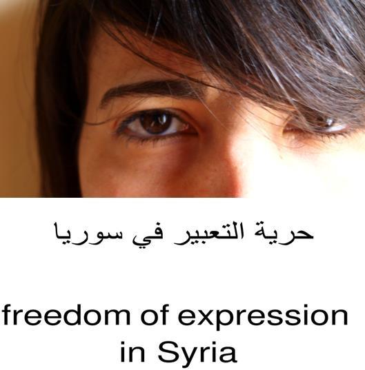 La pace è forza della verità -Per la libertà di espressione in Siria