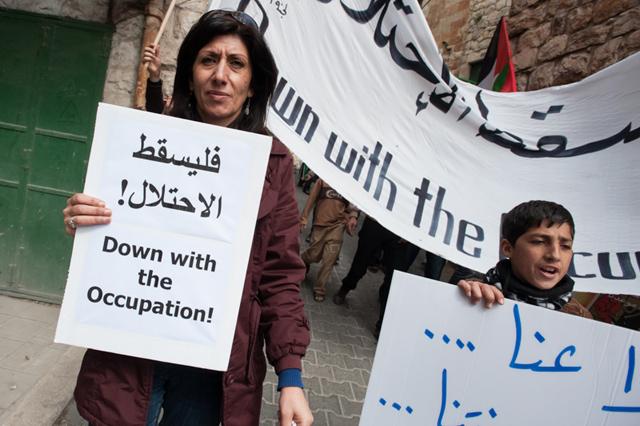 Conferenza a Hebron: Normalizzazione o Resistenza