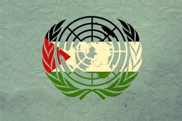 Il Parlamento Italiano ed il voto per il Riconoscimento dello Stato Palestinese (19 Febbraio 2015)
