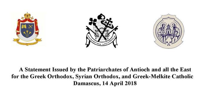 Dichiarazione dei Patriarchi di Antiochia Greco-Ortodosso, SiroOrtodosso e Greco-Melkita Cattolico sull'attacco a Damasco