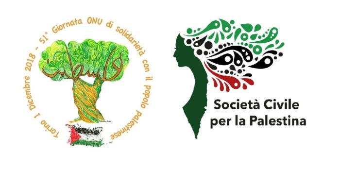 51ª Giornata ONU di Solidarietà con il Popolo Palestinese… 70 anni di diritti negati