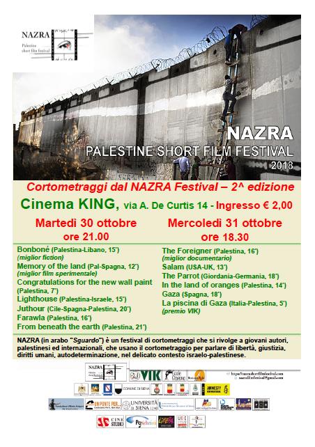 30, 31 ottobre, Catania – Festival di cortometraggi palestinesi